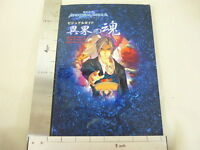 SPECTRAL SOULS Visual Guide Art Game Book PS2 *