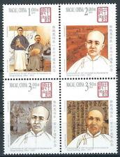 Macau - 160 Geburtstag von Zheng Guany Viererblock postfrisch 2002 Mi. 1215-1218