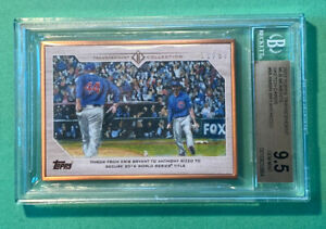 2017 Topps Transcendent  Kris Bryant Anthony Rizzo Chicago Cubs /87 GEM MINT