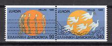 GREECE 1995 EUROPA CEPT IMPERFORATE HORIZONTALLY MNH