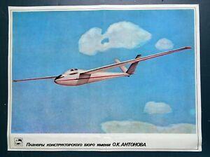 1988 Glider Antonov Design Bureau Aviation Original Russian Soviet Poster Plakat
