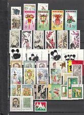 CHINA, 1985 Lot mit ** Marken und Block, (30213)