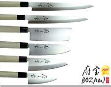 Japanese Knife Fillet Sashi Nakiri Deba Santoku Knife Series Set NEW