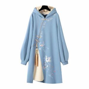 Women Retro Sweatshirt Dress Kawaii Long Pullover Embroidered Tassel Hoodie