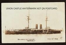 Japanese Pre - 1914 Collectable Military Vessel Postcards