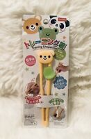 DAISO Training Bear Chopsticks RIGHT HAND Kids Learning/Helper