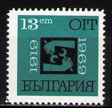 Bulgaria 1969 Sc1761  Mi1903  1v  mnh  50th anniv. of the ILO.