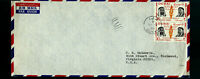 """V.RARE DUBAI 1965 """"ONLY 5 KNOWN""""  EDUCATION PROGRESS STAMPS ON COVER TO USA"""