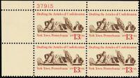 1726, Mint VF NH Untagged ERROR 13¢ Plate Block Cat $400.00 - Stuart Katz