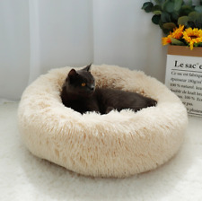 Luxury Round Beige Dog Bed Cat Bed Warm Soft Plush Calming Nesting Pet Bed S/M/L