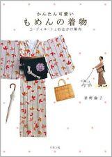 """JAPAN Kimono book: Kantan Kawaii, Momen no Kimono """"Coordinate to Odekake Annai"""""""