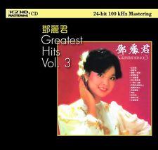 Teresa Tang - 鄧麗君 Greatest Hits Vol 3 (K2HD) CD (MADE IN JAPAN)
