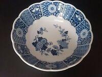 Porcelain Blue & White Floral Serving Bowl 9 1/2 Wide x 3 Marked Japan Imari