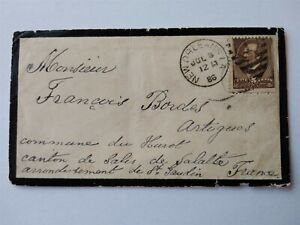 Louisiana: New Orleans 1886 #205 Mourning Cover to France
