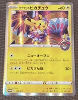 Near Mint 144/S-P Kanazawa Pikachu Promo JAPAN Limited Pokemon Card Free Shipp !