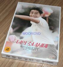 OUR TIMES / Vivian Sung / Darren Wang / 2 DISC LIMITED EDITION DVD SEALED