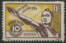 INDOCHINE  N°284** Jeunesse Sportivel,1944, French Indo China MNH NGAI