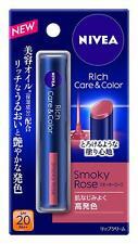 "☀Kao Nivea Rich Care&Color Lip Cream SPF20/PA++ with Beauty Oil ""Smoky Rose"" 2g"