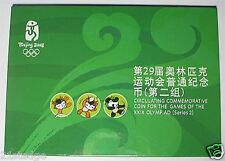 2008 CHINA BEIJING OLYMPIC Coin Folder Serie 2 Set 1
