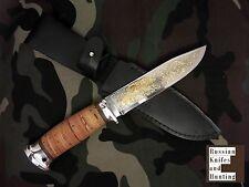 Badjer-2 ROSARMS Combat Camping Hunting knife Russian Zlatoust / drawing gilding