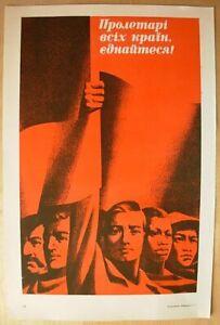 Soviet Political Poster Proletarians of all countries unite Communist propaganda