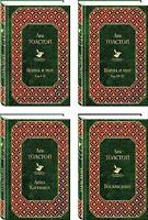 Лев Толстой Война и мир Анна Каренина Воскресение Leo Tolstoy 4 Vol. in Russian