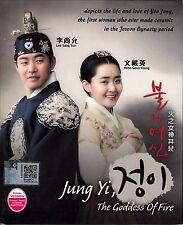 Jung Yi, the Goddess of Fire _Korean Drama (TV Series) English Sub_ DVD Region 0