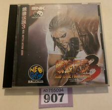 Neo Geo Cd Road To The Final Victory 3
