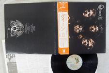 QUEEN 2 ELEKTRA P-8456E Japan OBI PROG VINYL LP