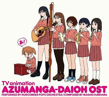 Azumanga Daioh Soundtrack Cd Anime Tv Music