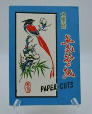 Three Chinese Paper Cuts w/ Fine Lines Birds and Flowers