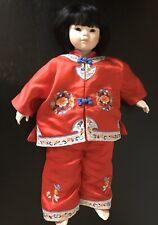 "Pauline Bjonness-Jacobsen 20"" Asian Vintage Doll Signed #94/950 Rare"