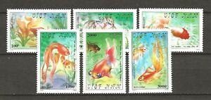 Vietnam 1990 Fauna Wildlife Marinelife Fisch Fish Goldfish compl. set MNH