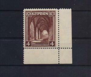 CYPRUS 1828 DEFINITIVE 4 PIASTRES MNH CORNER STAMP