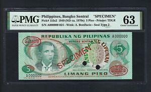 Philippines 5 Posos 1949(ND ca.1970) P153s2 Specimen Uncirculated