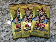 Yu-Gi-Oh! x3 Japanese Premium Pack 6 Booster Pack Factory Sealed Yugioh RARE
