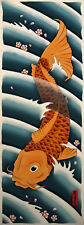 Asian Art Print Koi Fish Wall Poster
