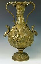 ANTIQUE 19th CENTURY BRONZE GARNITURE VASE WITH CHERUB RELIEF SCENE
