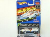 Hotwheels Speed Racer Mach 5 CW Edition Chara Wheels Die Cast BANDAI