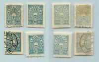 Latvia 1919 SC  55-56 mint and used. rtb3425