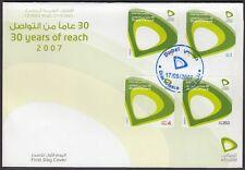 UAE 2007 FDC mi.873/76 telecomunicaciones sociedad etisala Telecommunication