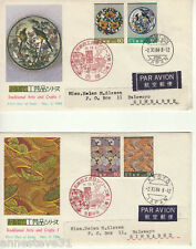 2 LOVELY FDCs FROM JAPAN 1984 TRADITIONAL ARTS & CRAFTS