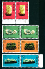 CHINA - CINA - 1979 ANCIENT CHINSE - COMPLETE SET 4 VAL