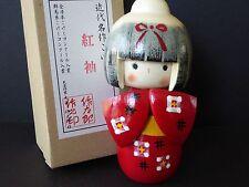 """Japanese 5.25""""H KOKESHI Wooden Doll Kimono Girl Sosaku Hand-Craft/Made in Japan"""