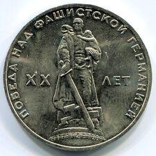 1965 Russia CCCP XX Anniversario Vittoria 1 rublo