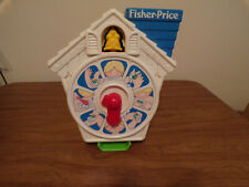 Vintage Fisher Price Water Dial Baby Bath Toy