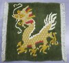 Antique Hand Made Chinese Dragon Tibetan Art Deco Meditation Rug 46x43cms