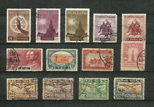 Thailand Stamps Used #Fz2366