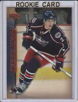 Kris Russell 2007-08 Upper Deck Young Guns Rookie Hockey Card #214