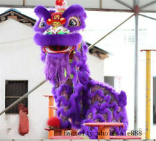 Chinese Folk Art Lion Dance Mascot Costume Wool Southern Lion For Two Adult Gift